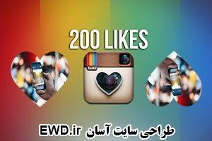 increasing-instagram-followers
